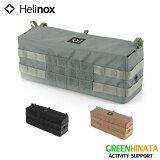 【国内正規品】 ヘリノックス タクティカルテーブル サイドストレージ S チェアオプション HELINOX Side Strage S