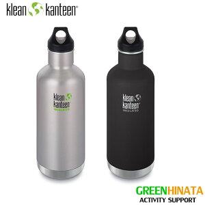 【国内正規品】 クリーンカンティーン クラシックインスレート 32oz 保冷保温ボトル KLEANKANTEEN Insulated Classic 水筒