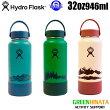 【国内正規品】ハイドロフラスクワイドマウス32ozエスケープ保温ボトル水筒HydroFlaskAPECOLLECTIONWM32oz