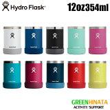 【国内正規品】 ハイドロフラスク クーラーカップ 12oz 保温 カップ HydroFlask SPIRITS CoolerC 12oz