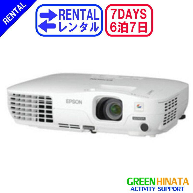 【レンタル】 【6泊7日EB-W10】 エプソン プロジェクター HDMI EPSON EB-W10 HDMI プロジェクター