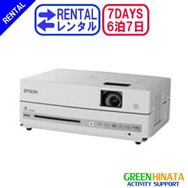 【レンタル】 【6泊7日DM30S】 エプソン プロジェクターDVD HDMI搭載 DVD HDMI搭載 EPSON EH-DM30S DVD内蔵 プロジェクター