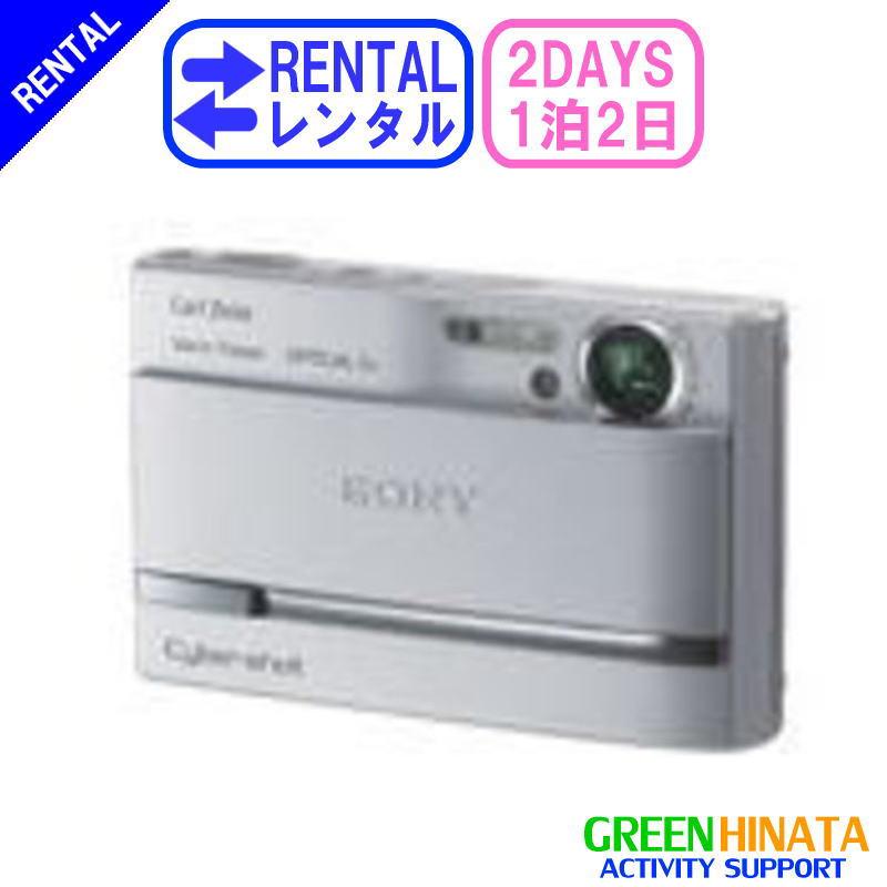 【レンタル】 【1泊2日T9】 ソニー コンパクトカメラ コンパクト SONY DSC-T9 デジタルカメラ