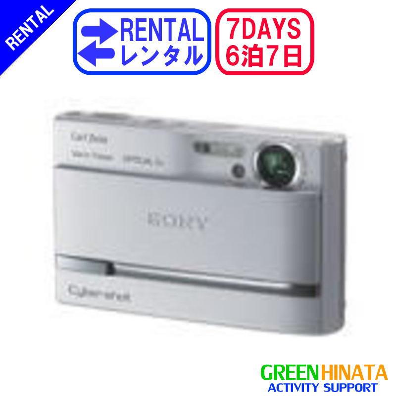 【レンタル】 【6泊7日T9】 ソニー コンパクトカメラ コンパクト SONY DSC-T9 デジタルカメラ