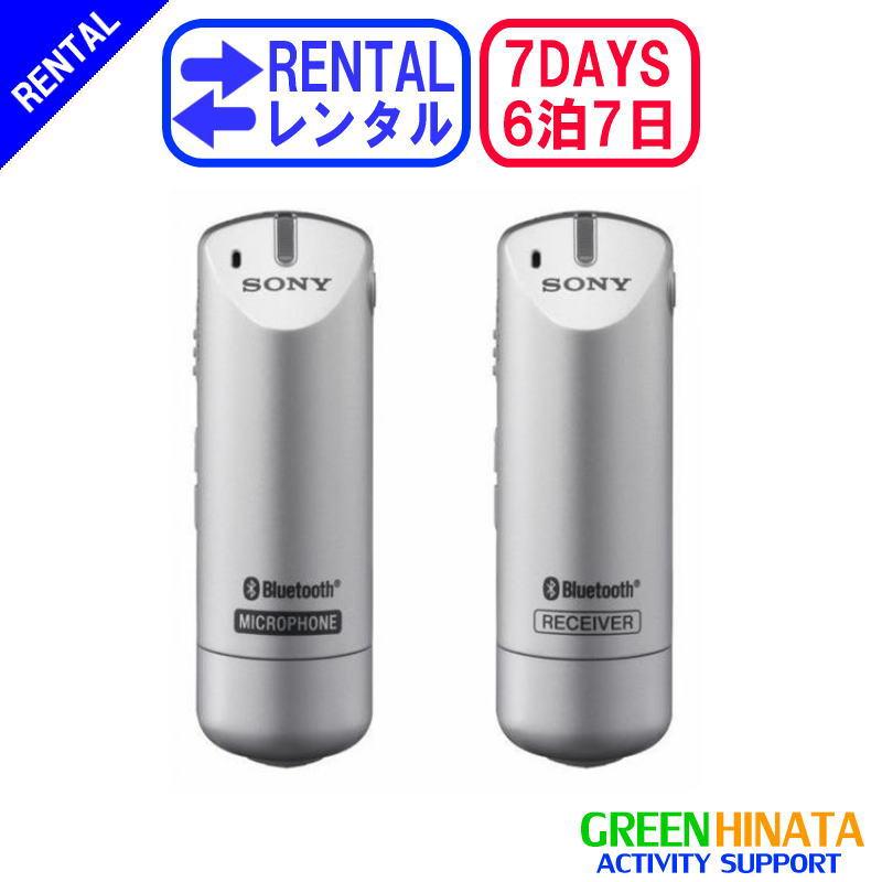 【レンタル】 【6泊7日AW3】 ソニー ワイヤレスマイクロホン オプション SONY ECM-AW3 エレクトレットコンデンサーマイクロホン