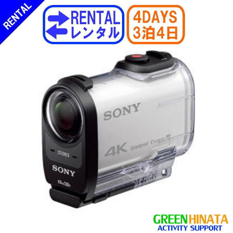 【レンタル】 【3泊4日X1000V】 ソニー アクションカメラ オプション SONY FDR-X1000V デジタル4K ビデオカメラレコーダー アクションカム
