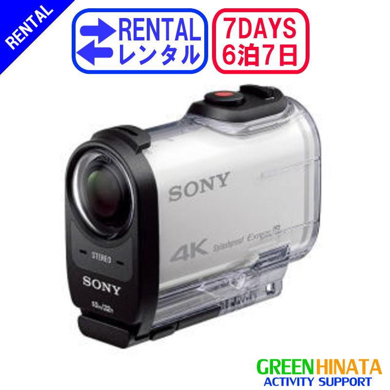 【レンタル】 【6泊7日X1000V】 ソニー アクションカメラ オプション SONY FDR-X1000V デジタル4K ビデオカメラレコーダー アクションカム