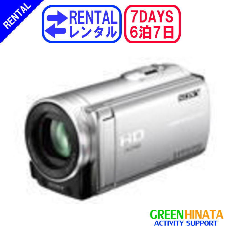 【レンタル】 【6泊7日CX170】 ソニー HDビデオカメラ ウエアラブル SONY HDR-CX170 メモリー デジタルHDビデオカメラレコーダー