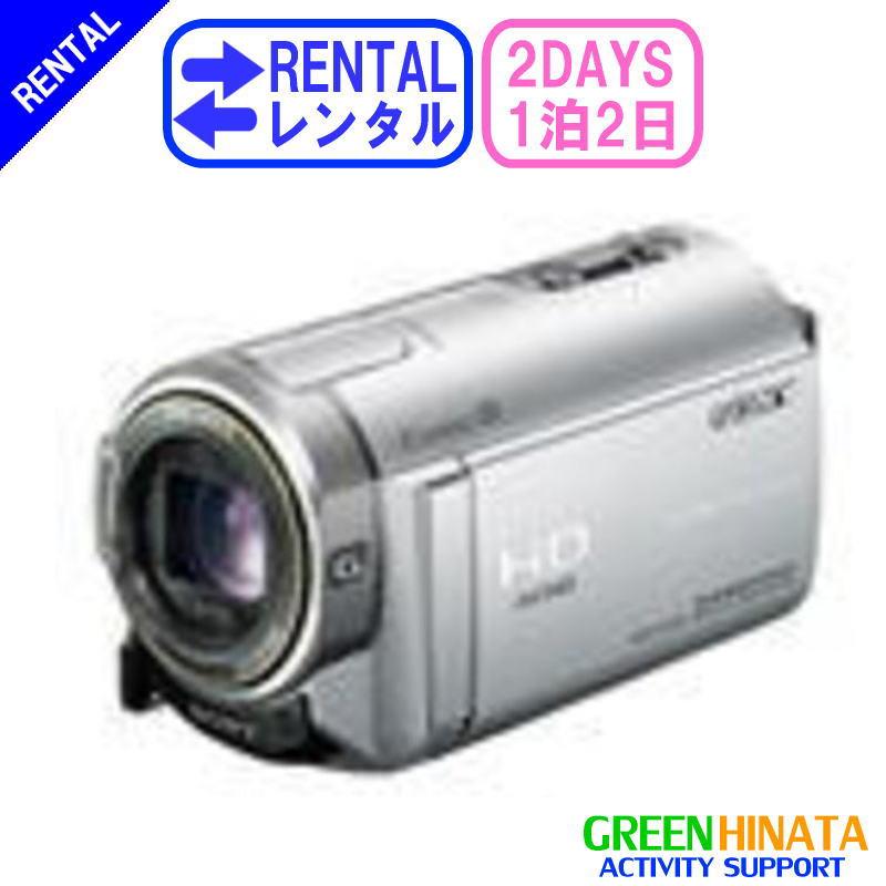 【レンタル】 【1泊2日CX370】 ソニー HDビデオカメラ ウエアラブル SONY HDR-CX370 メモリー デジタルHDビデオカメラレコーダー