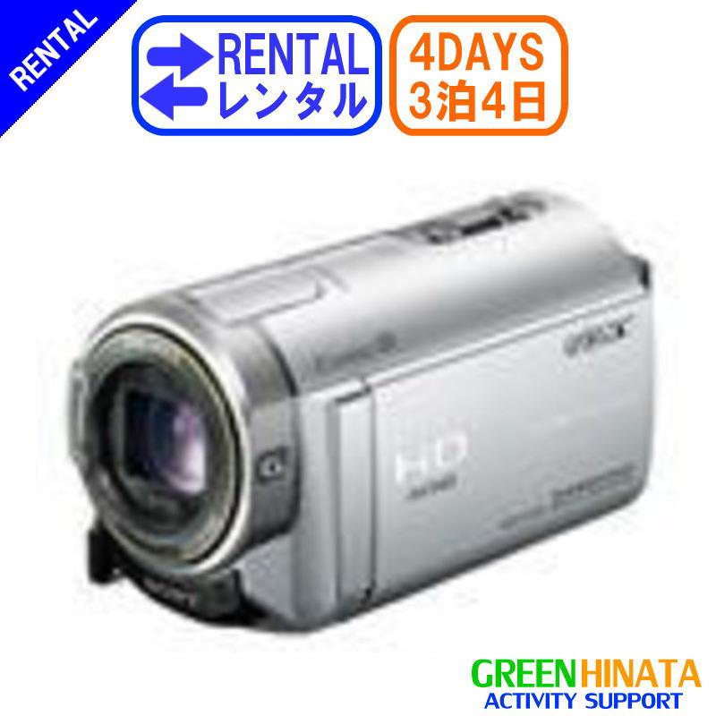 【レンタル】 【3泊4日CX370】 ソニー HDビデオカメラ ウエアラブル SONY HDR-CX370 メモリー デジタルHDビデオカメラレコーダー