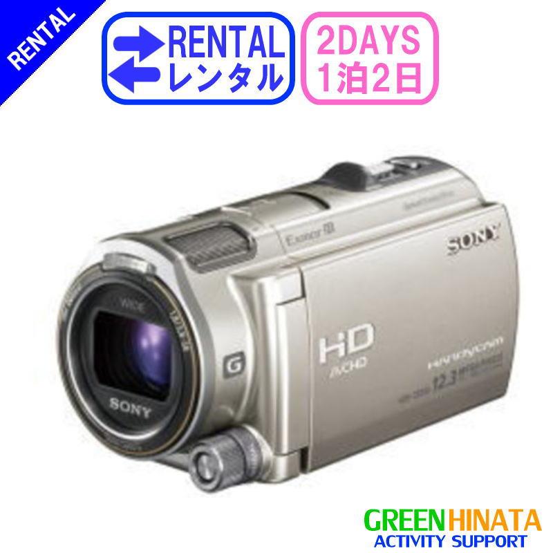 【レンタル】 【1泊2日CX560V】 ソニー HDビデオカメラ ウエアラブル SONY HDR-CX560V メモリー デジタルHDハイビジョン ビデオカメラレコーダー