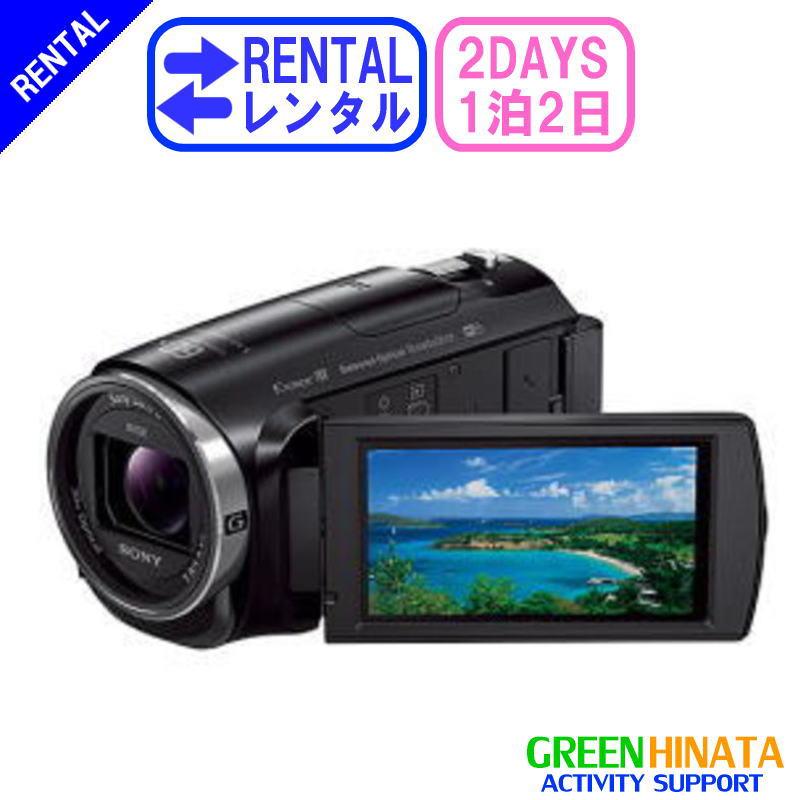 【レンタル】 【1泊2日CX670】 ソニー HDビデオカメラ ウエアラブル SONY HDR-CX670 メモリー デジタルHDハイビジョン ビデオカメラレコーダー ハンディカム