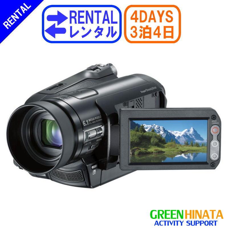 【レンタル】 【3泊4日HC9】 ソニー HDVビデオカメラ ウエアラブル SONY HDR-HC9 HDV ミニdv カメラ