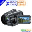 【レンタル】 【3泊4日HC9】 ソニー HDVビデオカメラ ウエアラブル SONY HDR-HC9 ...