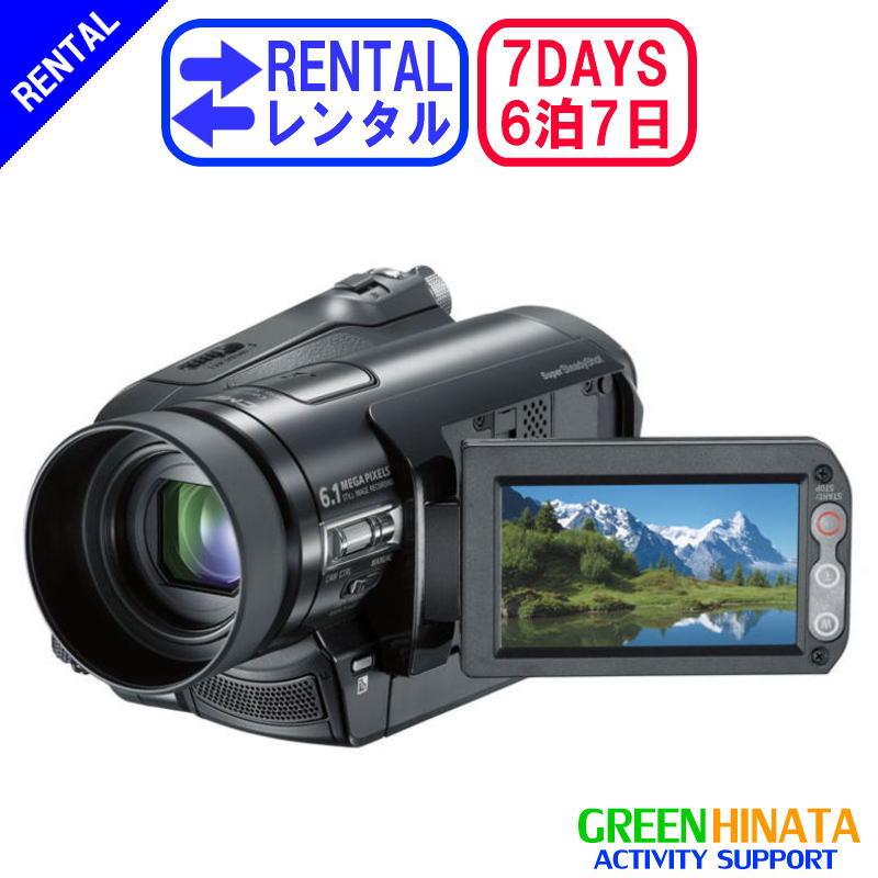 【レンタル】 【6泊7日HC9】 ソニー HDVビデオカメラ ウエアラブル SONY HDR-HC9 HDV ミニdv カメラ