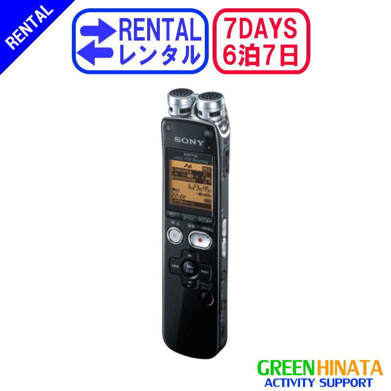 【レンタル】 【6泊7日SX813】 ソニー ICレコーダー 4GB ウエアラブル SONY ICD-SX813 ラジオレコーダー