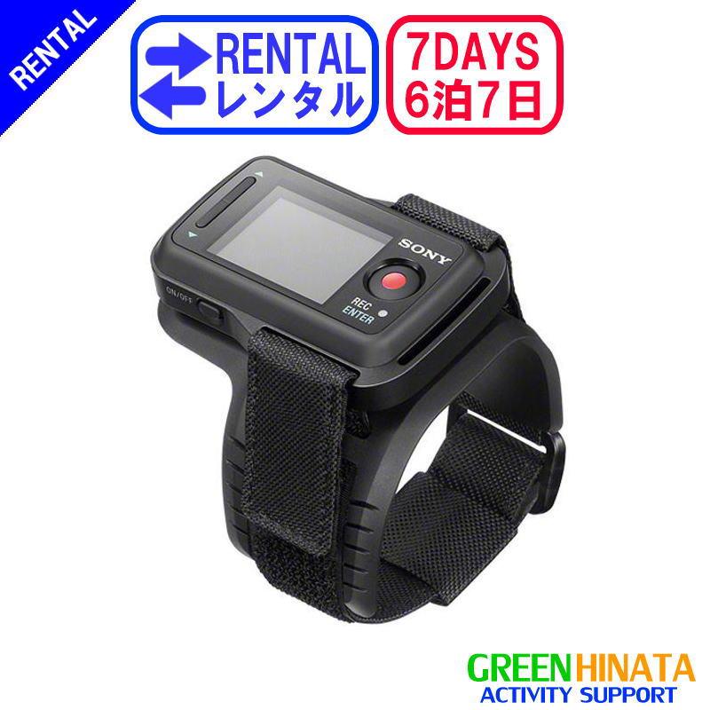 【レンタル】 【6泊7日LVR1】 ソニー アクションカメラリモコン オプション SONY RM-LVR1 ライブビューリモコン