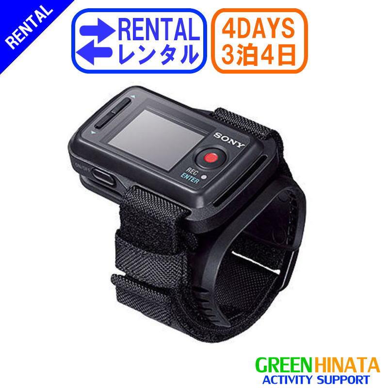 【レンタル】 【3泊4日LVR2】 ソニー アクションカメラリモコン オプション SONY RM-LVR2 ライブビューリモコン