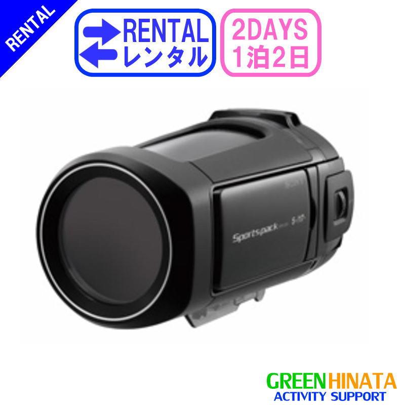 【レンタル】 【1泊2日CXA 】 ソニー スポーツパック オプション SONY SPK-CXA  防水ケース