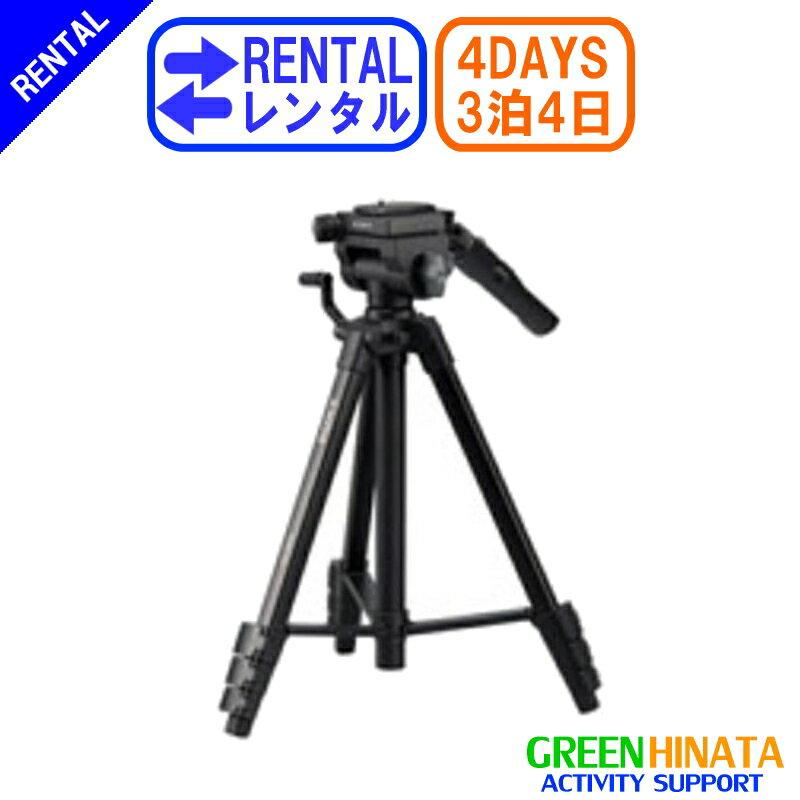 【レンタル】 【3泊4日60AV】 ソニー リモコン三脚 オプション SONY VCT-60AV ビデオ三脚