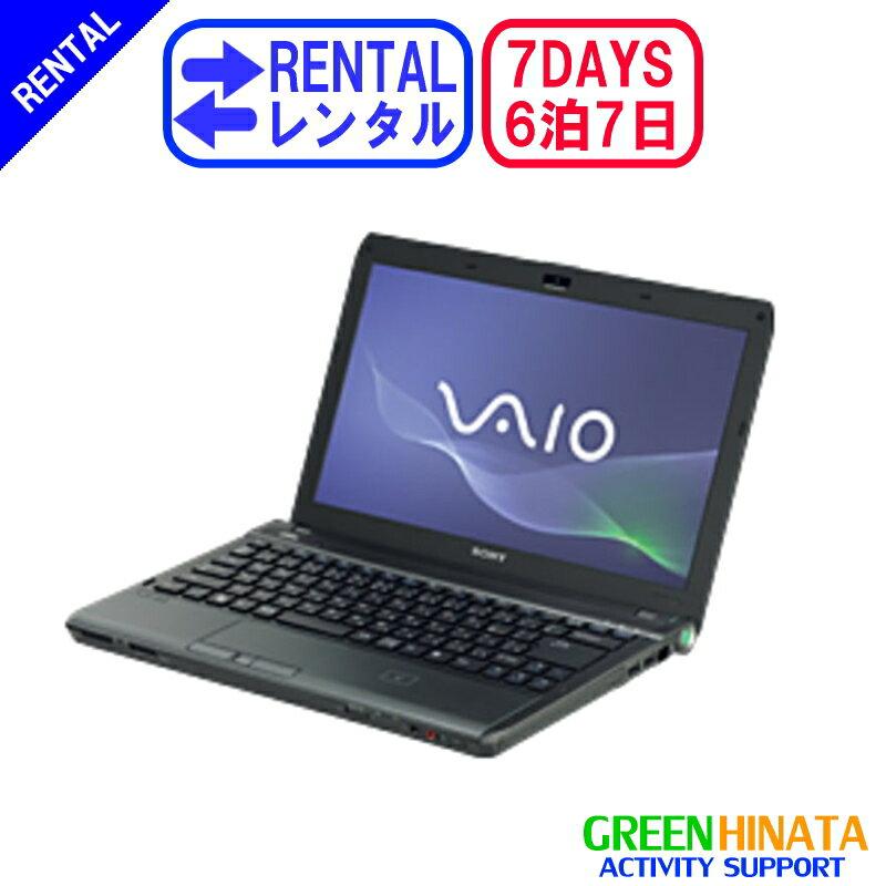 【レンタル】 【6泊7日14AGJ】 ソニー バイオ S ノートPC オプション SONY VPCS14AGJ ノート PC パソコン