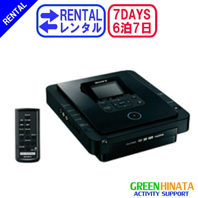 【レンタル】 【6泊7日MC10】 ソニー DVDライター レコーダー SONY VRD-MC10 DVDレコーダー