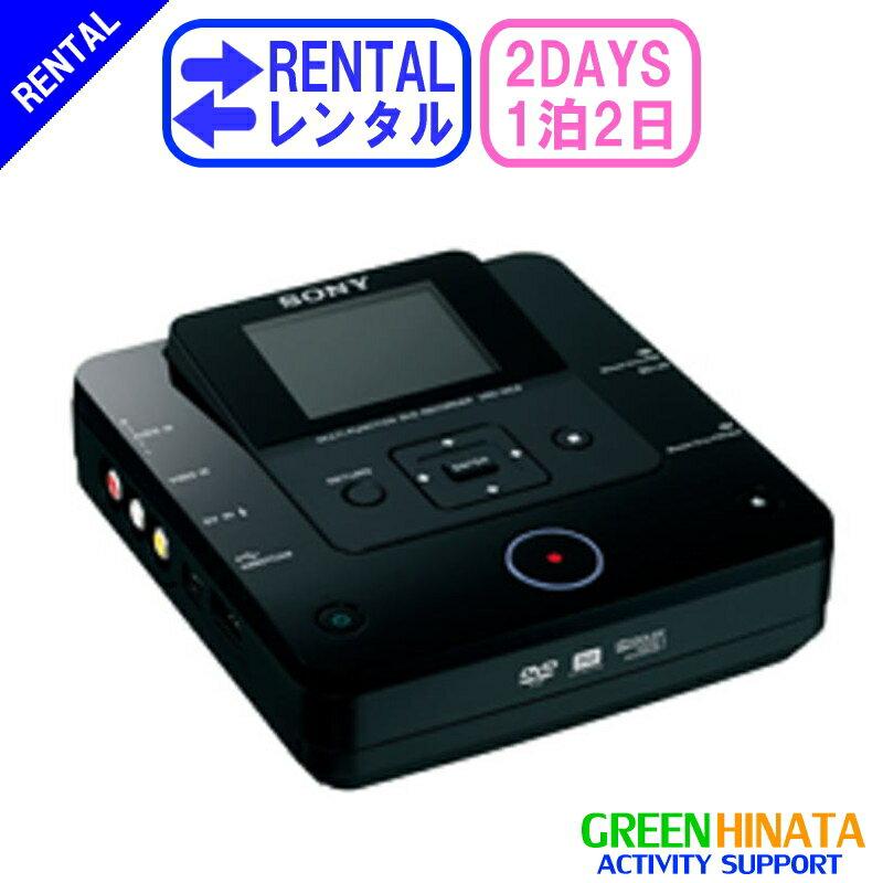 【レンタル】 【1泊2日MC6】 ソニー DVDライター レコーダー SONY VRD-MC6 DVDレコーダー
