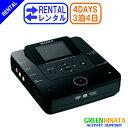 【レンタル】 【3泊4日MC6】 ソニー DVDライター レコー...