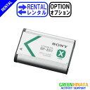 【レンタル】 【オプションBX1...