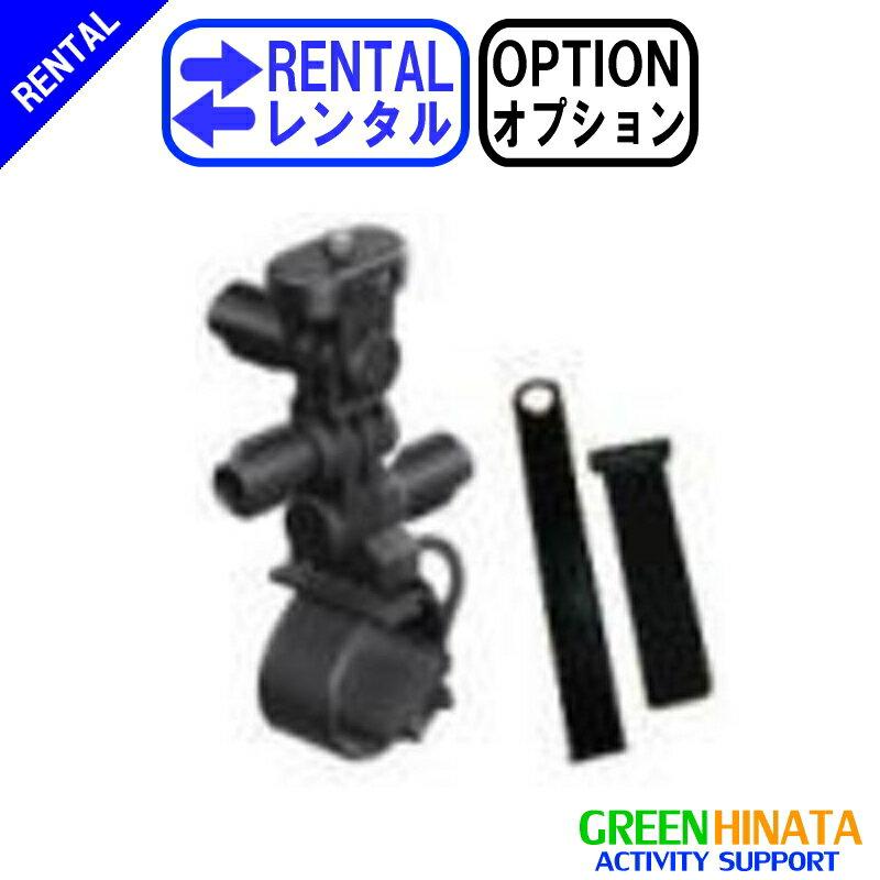 【レンタル】 【オプションRBM1】 ソニー ロールバーマウント オプション SONY VCT-RBM1 バイクマウント 【Rental Option Not for sale】