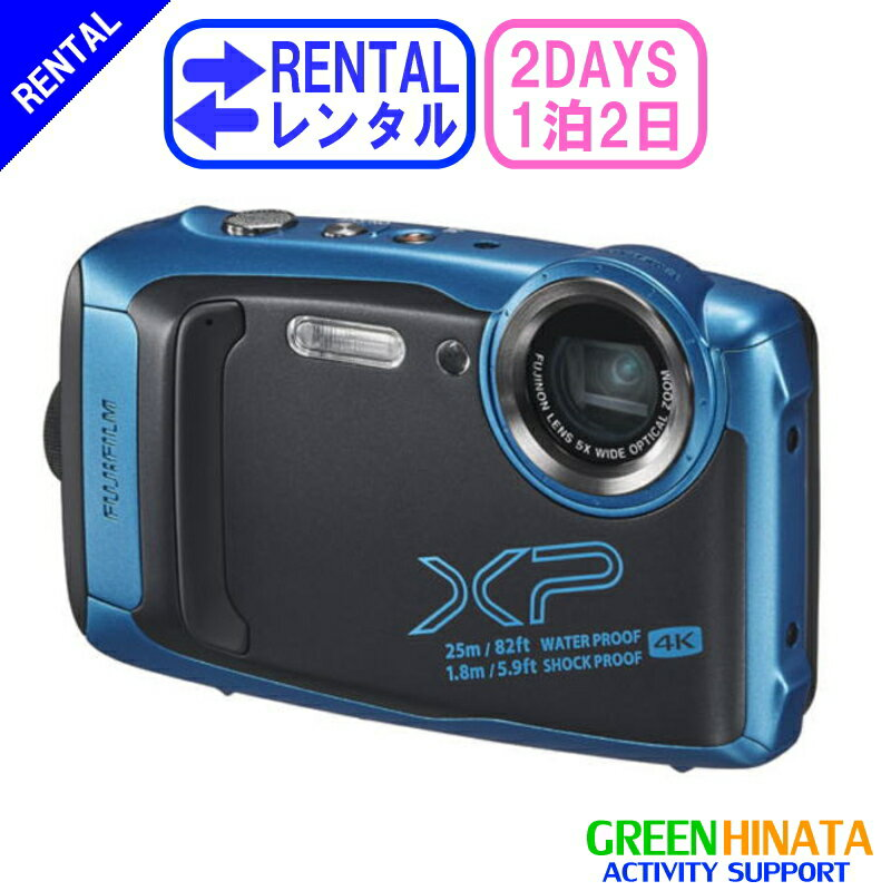 【レンタル】 【1泊2日FinePix XP140】 フジフイルム ファインピックス XP140 防水コンパクトカメラ 4K デジカメ FUJIFILM FinePix XP140 ハイブリッド インスタントカメラ スクエア デジタルカメラ プリンター