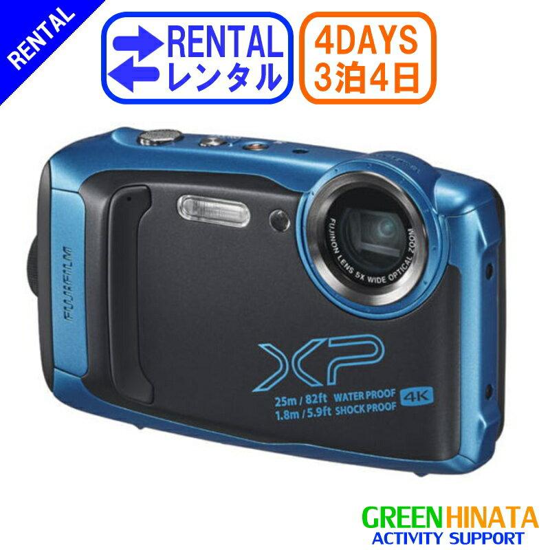 【レンタル】 【3泊4日FinePix XP140】 フジフイルム ファインピックス XP140 防水コンパクトカメラ 4K デジカメ FUJIFILM FinePix XP140 ハイブリッド インスタントカメラ スクエア デジタルカメラ プリンター