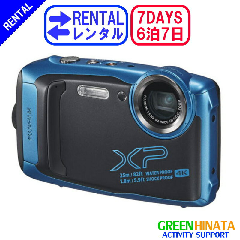 【レンタル】 【6泊7日FinePix XP140】 フジフイルム ファインピックス XP140 防水コンパクトカメラ 4K デジカメ FUJIFILM FinePix XP140 ハイブリッド インスタントカメラ スクエア デジタルカメラ プリンター