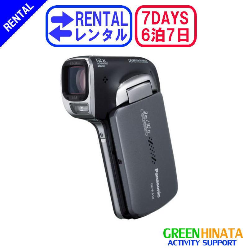 【レンタル】 【6泊7日HX-WA10】 パナソニック ムービーカメラ デジカメ PANASONIC HX-WA10 メモリー ビデオカメラ