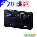 【レンタル】 【6泊7日DMC-3D1】 パナソニック 3Dコンパクトカメラ デジカメ PANASONIC DMC-3D1 3Dデジタルカメラ