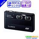 【レンタル】 【延長1日DMC-3D1】 パナソニック 3Dコンパクトカメラ デジカメ PANASONIC DMC-3D1 3Dデジタルカメラ 【Rental Option Not for sale】