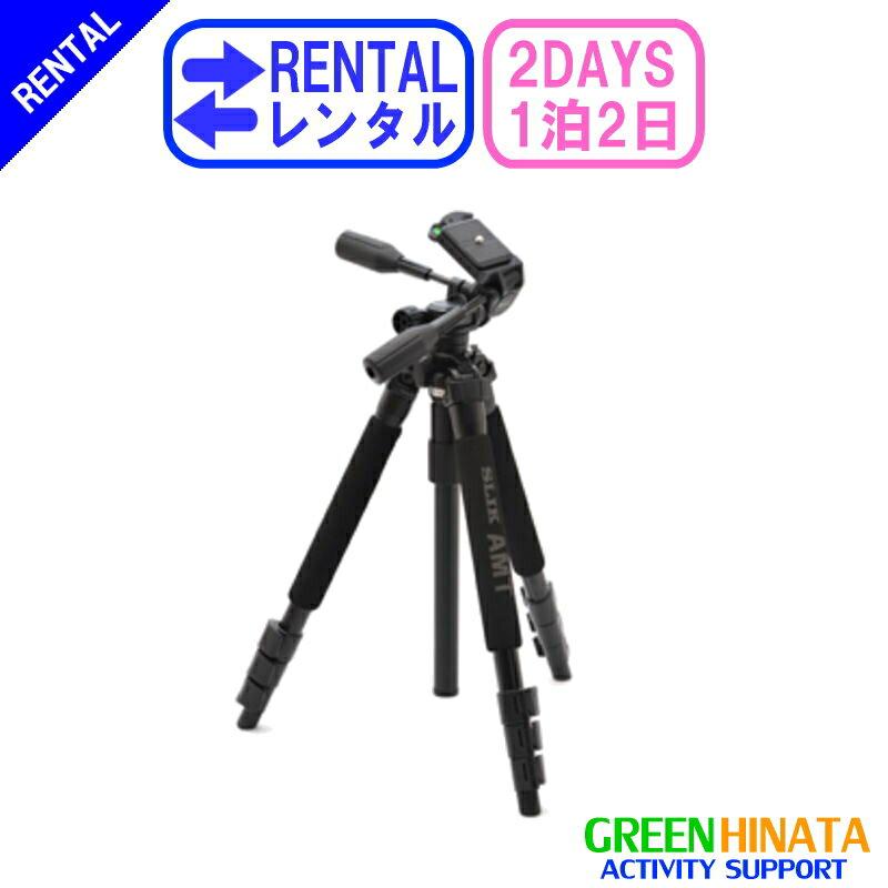 【レンタル】 【1泊2日PRO340 】 スリック カメラ三脚 オプション SLIK PRO 340 DX2 3WAY 3WAY雲台