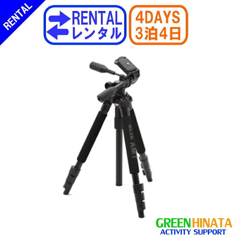 【レンタル】 【3泊4日PRO340 】 スリック カメラ三脚 オプション SLIK PRO 340 DX2 3WAY 3WAY雲台