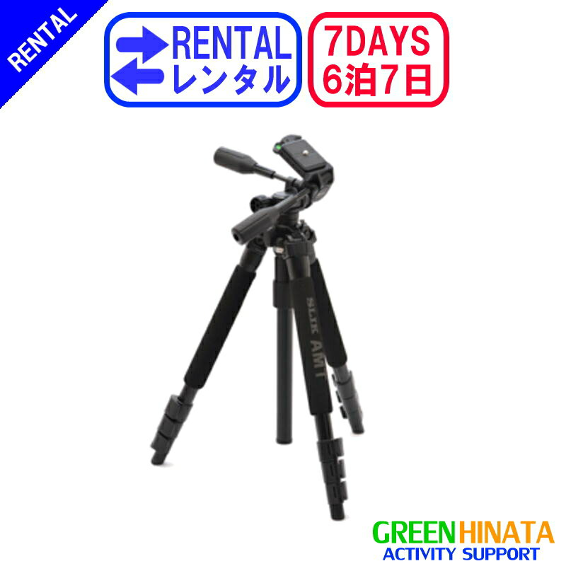 【レンタル】 【6泊7日PRO340 】 スリック カメラ三脚 オプション SLIK PRO 340 DX2 3WAY 3WAY雲台