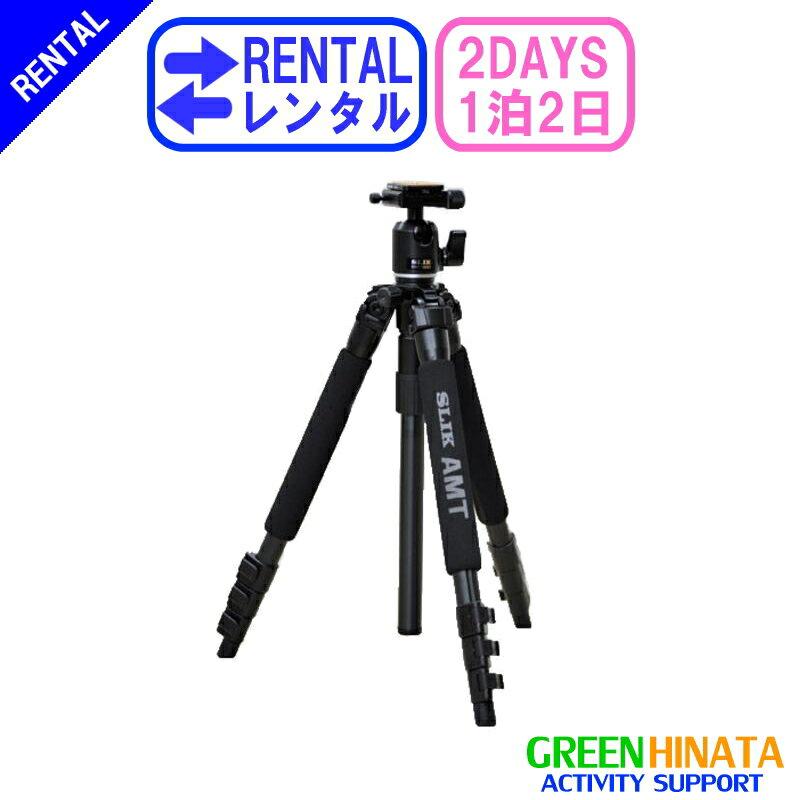 【レンタル】 【1泊2日200DS】 スリック 自由雲台 単品 オプション SLIK SBH-200DS カメラ三脚