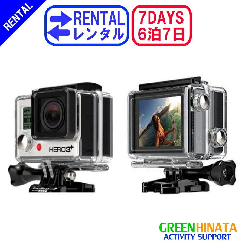 【レンタル】 【6泊7日HERO3+ Plus】 ゴープロ アクションカメラ HERO3+BLACK オプション GOPRO HERO3+ Plus Wi-Fi ウェアラブルカメラ LCD液晶付