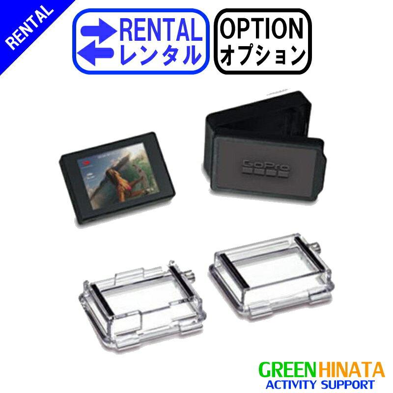 【レンタル】 【オプションLCD3】 ゴープロ LCDバックパックタッチダイブHERO3 オプション GOPRO ALCDB-301 LCD液晶モニター 【Rental Option Not for sale】