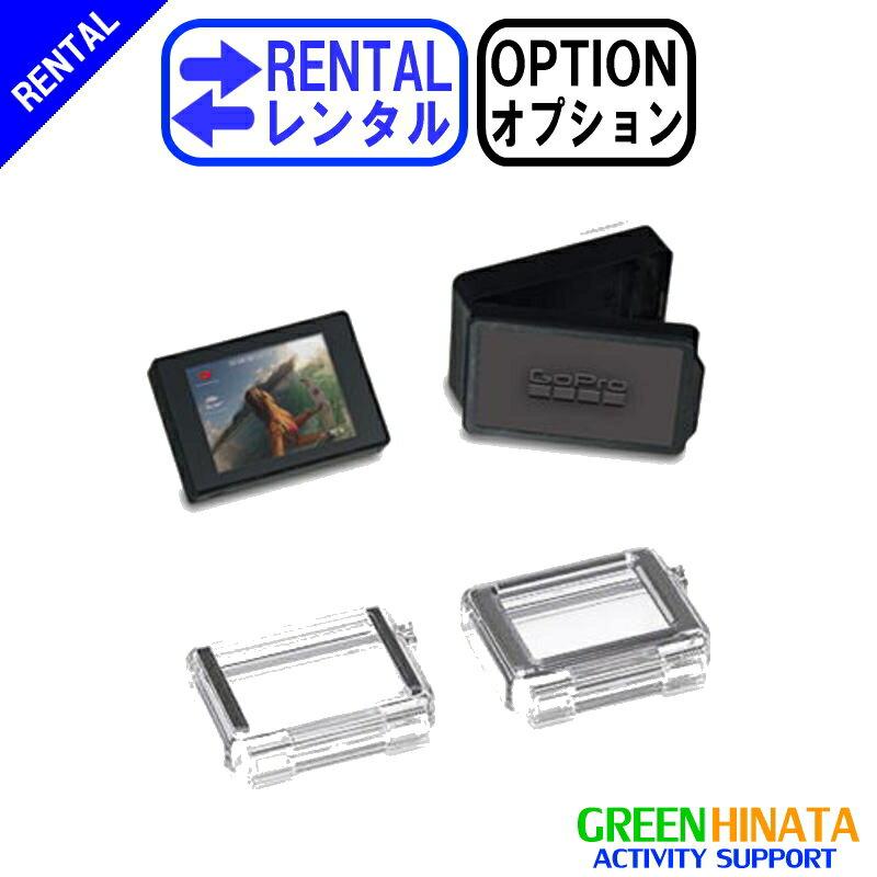 【レンタル】 【オプションLCD3S】 ゴープロ LCDバックパックタッチスリムHERO3 オプション GOPRO ALCDB-401 LCD液晶モニター 【Rental Option Not for sale】