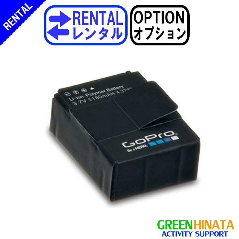 【レンタル】 【オプション1180】 ゴープロ リチウムイオンバッテリー1180 HERO3 オプション GOPRO AHDBT-302 予備バッテリー 【Rental Option Not for sale】