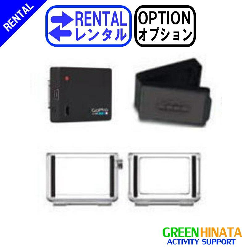 【レンタル】 【オプション304 】 ゴープロ バッテリーバックパック304 オプション GOPRO ABPAK-304  追加バッテリー 【Rental Option Not for sale】