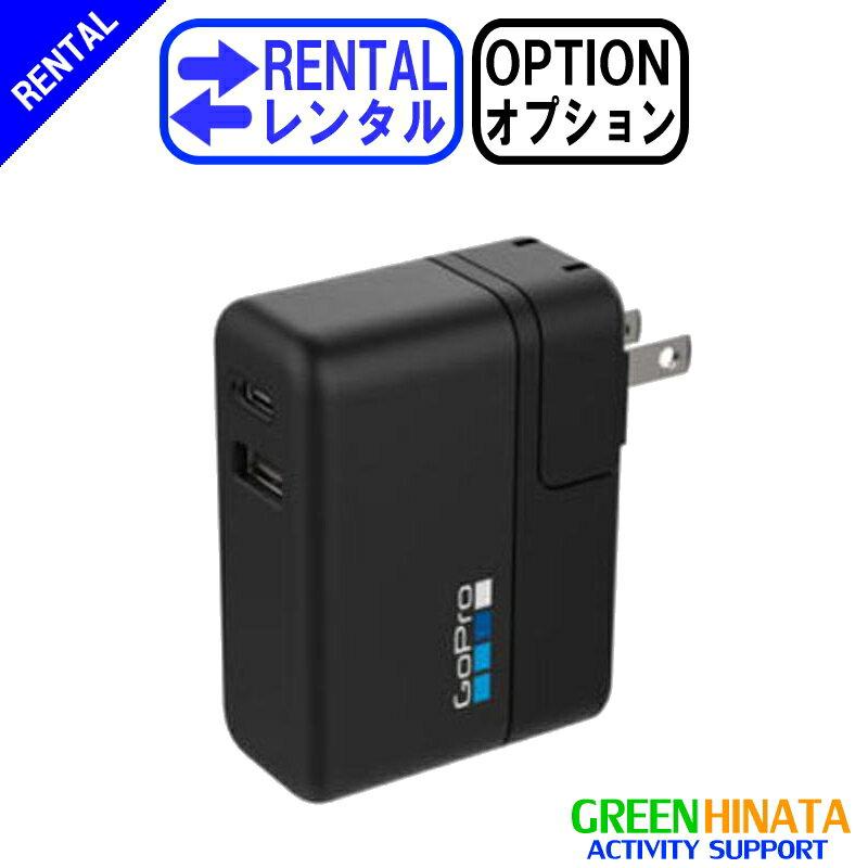 【レンタル】 【オプションWALL5】 ゴープロ 充電器 オプション GOPRO AWALC-002-AS AC変換アダプター 【Rental Option Not for sale】