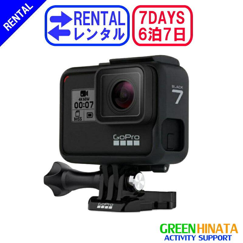 【レンタル】 【6泊7日HERO7】 ゴープロ ヒーロー7 gopro レンタル GOPRO CHDHX-701-FW Wi-Fi ウェアラブルカメラ LCD液晶搭載