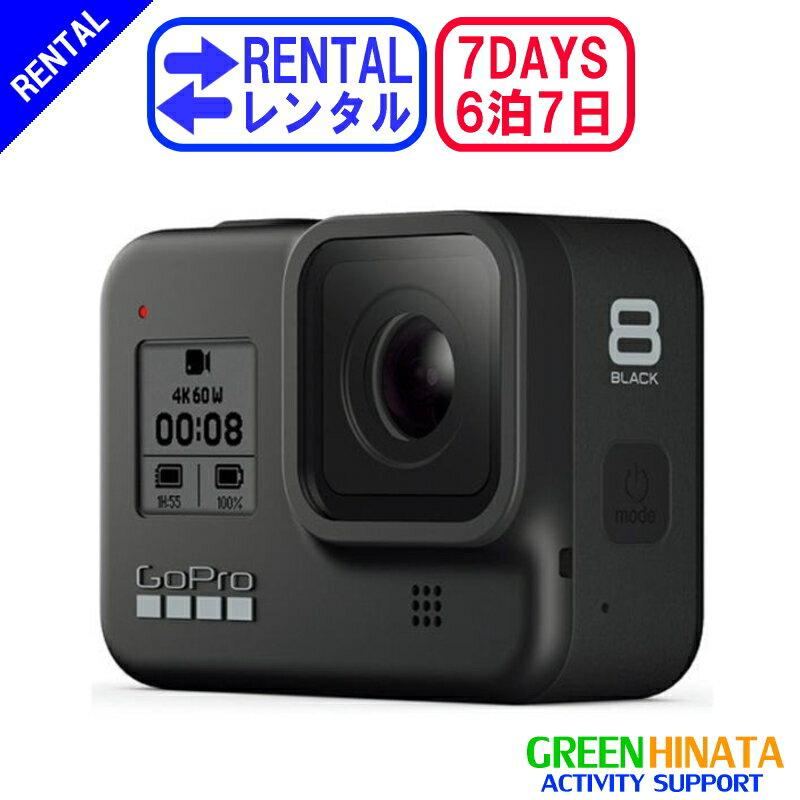 【レンタル】 【6泊7日HERO8】 ゴープロ ヒーロー8 gopro レンタル GOPRO CHDHX-801-FW Wi-Fi ウェアラブルカメラ LCD液晶搭載