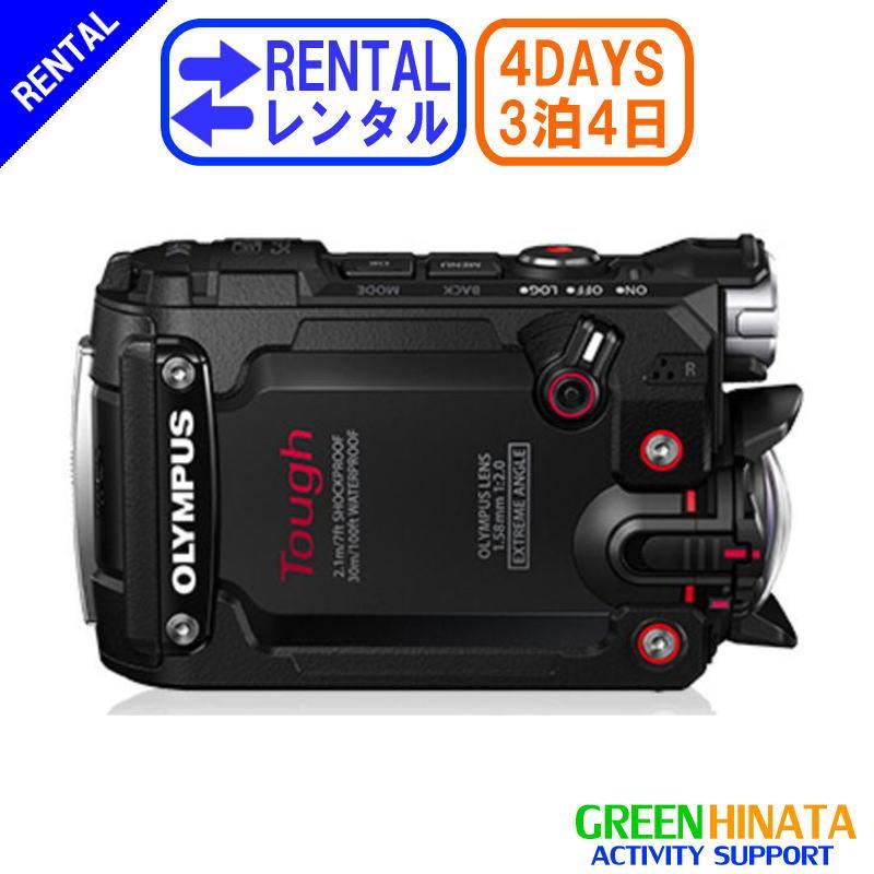 【レンタル】 【3泊4日TG-TRACKER】 オリンパス アクションカメラ オプション OLYMPUS TG-TRACKER フィールドログカメラ 防水デジタルカメラ スタイラス