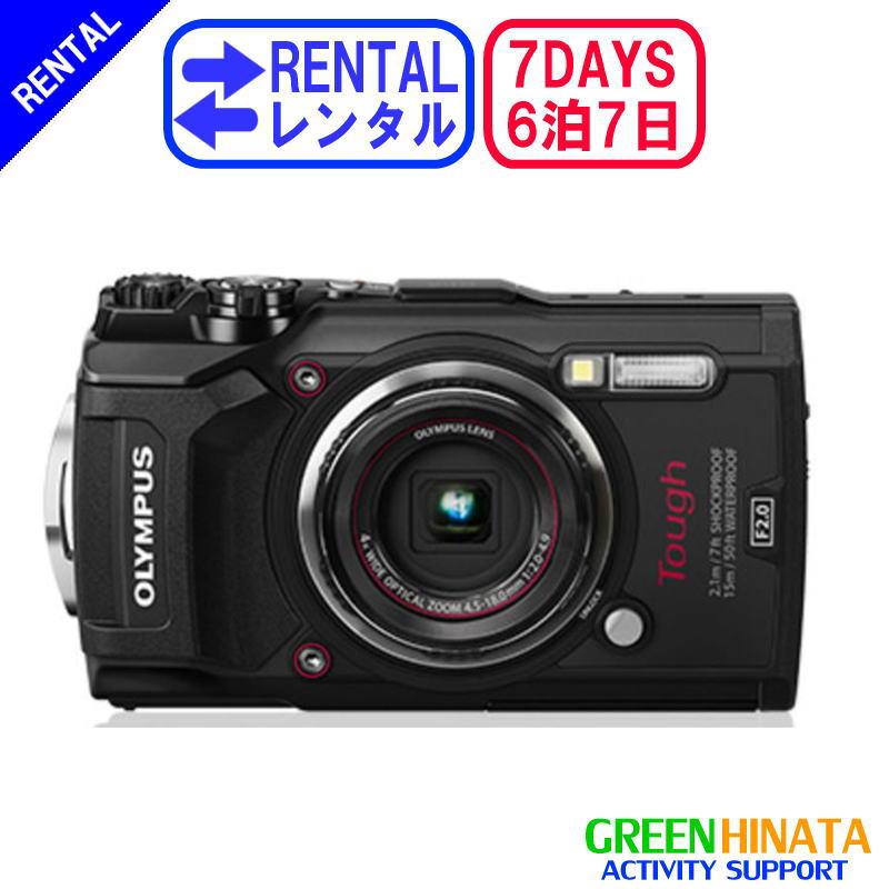 【レンタル】 【6泊7日TG-5】 オリンパス 防水コンパクトカメラ オプション OLYMPUS TG-5 STYLUS TG-5 Tough 防水 デジタルカメラ